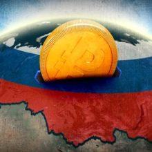 За 10 лет Россия вырвалась в аутсайдеры по росту экономики