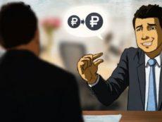 Как правильно просить повышения зарплаты, не рискуя испортить отношения с начальством