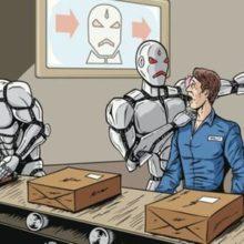 Роботы лишат бедное население последних денег