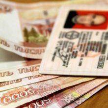 Власти готовятся повысить пошлины за оформление загранпаспортов, водительских прав