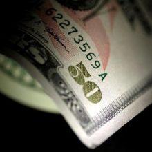Прогнозы курса доллара на конец недели (7 — 10 июня 2018)