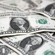 Прогнозы курса доллара на неделю (25 июня — 1 июля 2018)