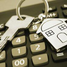 Ипотечный кредит: брать или подождать?