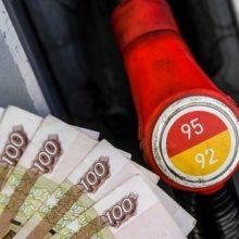 Что такое налоговый маневр в нефтяной отрасли и зачем он нужен?