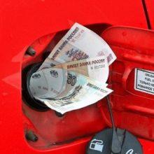 В мае вверх рванули цены не только на бензин