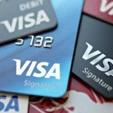 Во время матчей ЧМ-2018 на стадионах будут принимать только карты Visa
