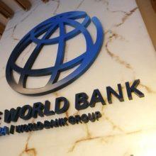 Всемирный банк описал сценарий нового глобального кризиса