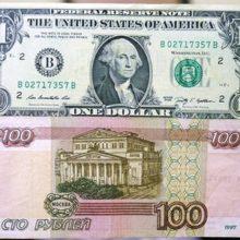 100 рублей за доллар – фантастика или реальный прогноз на ближайшее время?