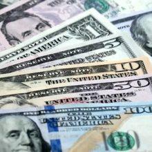 Прогнозы курса доллара на осень 2018 года