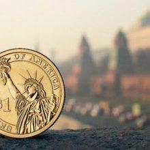Нужно ли России отказываться от доллара?