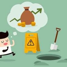 5 типичных ошибок при инвестировании в ETF