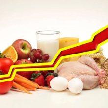 Какие товары и продукты подорожают этой осенью
