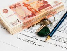 Почему задаток – не аванс, и зачем он нужен в сделках с недвижимостью