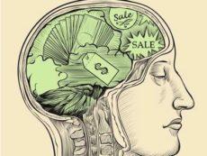 Нейроэкономика: почему мы покупаем ненужные вещи