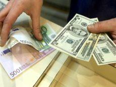Как выбрать подходящий момент для покупки валюты