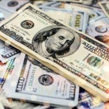 Прогнозы курса доллара на вторник-пятницу (6 — 9 ноября 2018)