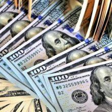 Прогнозы курса доллара на неделю (12 — 18 ноября 2018)