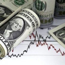 Прогнозы курса доллара на неделю (19 — 25 ноября 2018)