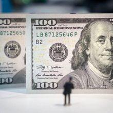 Прогнозы курса доллара на конец недели (22 — 23 ноября 2018)