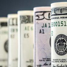 Прогнозы курса доллара на четверг-пятницу (13 — 14 декабря 2018)