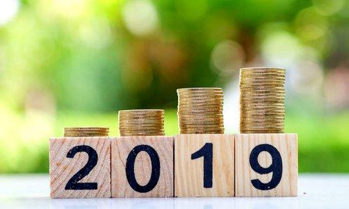Инвестиции 2019