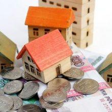 Ипотека и семейный бюджет: 8 полезных советов