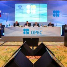 Итоги сегодняшней встречи ОПЕК+ определят направление движения рубля