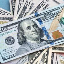 Прогнозы курса доллара на четверг-пятницу (17 — 18 января 2019)