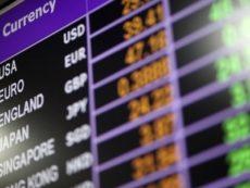 Как и кем определяются курсы валют