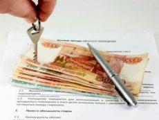 Сколько можно заработать на сдаче нескольких квартир в Москве
