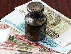 Реструктуризация, рефинансирование, банкротство. Что делать при неподъемных долгах по кредитам?