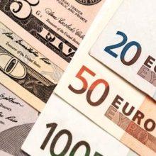 Рубль, доллар или евро? В какие валюты вложиться инвестору?
