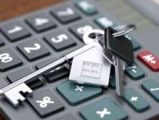 Что нужно знать, прежде чем взять ипотечный кредит?