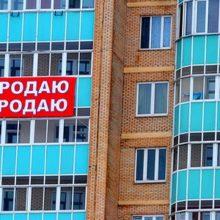 6 важных нюансов покупки недвижимости на вторичном рынке