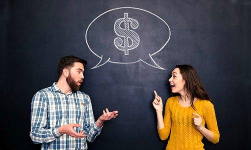 Разговор о деньгах