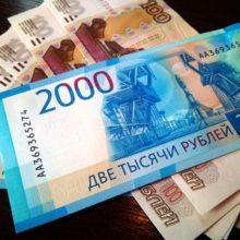 Эксперты пророчат рублю повышенную волатильность из-за сегодняшнего заседания Банка России