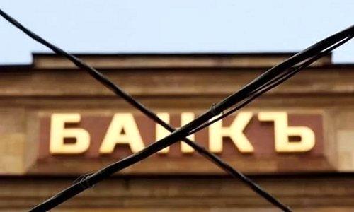 Банк остался без лицензии