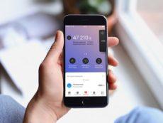 Насколько надежны открытые в мобильном банке вклады?