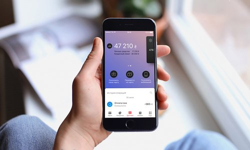 Депозит в мобильном банке