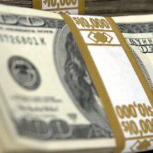 Прогнозы курса доллара на оставшиеся месяцы 2019 года