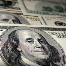 Прогнозы курса доллара на неделю (18 — 24 марта 2019)