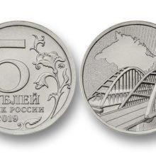 Полтора миллиона за 1 год. Насколько выгодны инвестиции в памятные монеты?