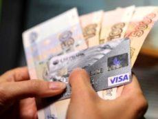Почему нельзя полностью отказываться от наличных в пользу банковских карт