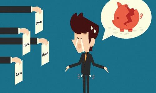 Несписываемые долги: какие долги не прощаются при банкротстве гражданина
