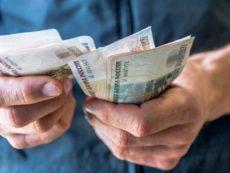 Могут ли снизить размер зарплаты без согласия сотрудника?
