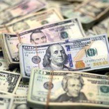 Прогнозы курса доллара на четверг-пятницу (4 — 5 апреля 2019)