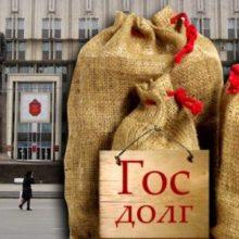 ОФЗ и евробонды: как дать денег в долг Российской Федерации