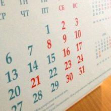 Как использовать выходные с максимальной пользой: привычки успешных и богатых