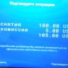 В каких случаях визит к банкомату становится причиной дополнительных расходов