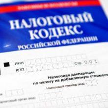 Кто платит больше налогов в России: учитель или предприниматель?